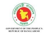Bangladesh Government