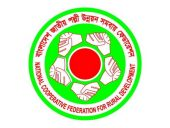 Bangladesh National Co-Operative Federation for Rural Development