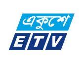 EkusheyTV